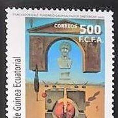 Sellos: SELLOS GUINEA ECUATORIAL 2005** NUEVOS, CENTENARIO DEL NACIMIENTO DE SALVADOR. Lote 58016364