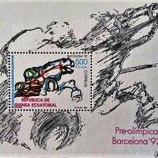 Sellos: SELLOS GUINEA ECUATORIAL 1991** NUEVOS,EDIFIL HB 135, JUEGOS OLIMPICOS BARCELONA . Lote 58016774