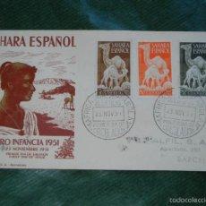 Sellos: SAHARA DIA DEL SELLO 1951 - EDIFIL 91-93 SOBRE PRIMER DIA ALFIL. Lote 58061488