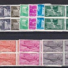 Sellos: 0160 LOTE 8 MARRUECOS 1 AL 12 REINO INDEPENDIENTE AÑO 1956 BLOQUE DE CUATRO SIN CHARNELA. Lote 58178459
