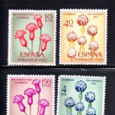 Sellos: FERNANDO POO 255/58** - AÑO 1967 - FLORA - FLORES - PRO INFANCIA. Lote 58194942