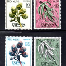 Sellos: RIO MUNI 76/79** - AÑO 1967 - FLORA - PLANTAS Y FLORES - PRO INFANCIA. Lote 58195067