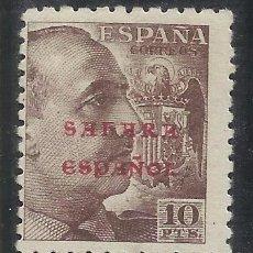 Sellos: SAHARA 1949 FRANCO EDIFIL 62 NUEVO** VALOR 2016 CATALOGO 1.790.-- EUROS VER FOTO. Lote 58210956