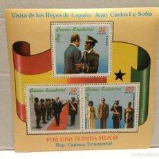 Sellos: COLECCION TRES SELLOS VISITA REY JUAN CARLOS A GUINEA. Lote 98478119