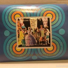 Sellos: SELLO BRASILIANA 79 GUINEA ECUATORIAL. Lote 98478104
