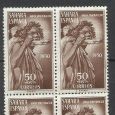 Sellos: SAHARA 1950 EDIFIL 83 NUEVO** VALOR 2016 CALALOGO 2.- EUROS BLOQUE DE 4. Lote 58306424