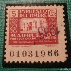 Sellos: SELLO - FISCAL - IMPUESTO DEL TIMBRE - MARRUECOS PROTECTORADO ESPAÑOL - 5 CTS - ROJO - 1945. Lote 58371938