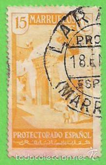 EDIFIL 137 - MARRUECOS - VISTAS Y PAISAJES - MEZQUITA DE ALCAZARQUIVIR. (1934). (Sellos - España - Colonias Españolas y Dependencias - África - Marruecos)