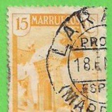 Sellos: EDIFIL 137 - MARRUECOS - VISTAS Y PAISAJES - MEZQUITA DE ALCAZARQUIVIR. (1934).. Lote 58389630
