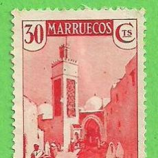 Timbres: EDIFIL 154 - MARRUECOS - VISTAS Y PAISAJES - TETUÁN. (1937).. Lote 58391317
