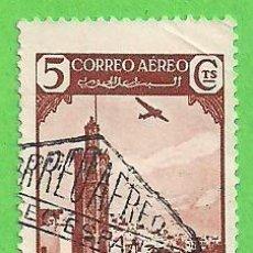 Stamps - EDIFIL 186 - MARRUECOS - PAISAJES Y AVIONES - CORREO AÉREO. (1938). - 58393616
