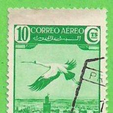 Stamps - EDIFIL 187 - MARRUECOS - PAISAJES Y VUELO - CORREO AÉREO. (1938). - 58393667