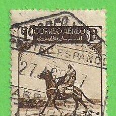 Sellos: EDIFIL 192 - MARRUECOS - PAISAJES Y AVIONES - CORREO AÉREO. (1938).. Lote 58393970