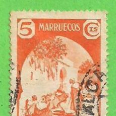 Sellos: EDIFIL 196 - MARRUECOS - CARTA DE MARRUECOS. (1939).. Lote 58394071