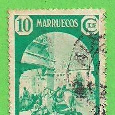 Sellos: EDIFIL 197 - MARRUECOS - CARTA DE MARRUECOS. (1939).. Lote 58394162
