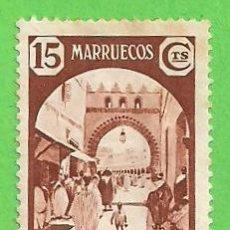 Sellos: EDIFIL 198 - MARRUECOS - LARACHE. (1939).. Lote 58394216