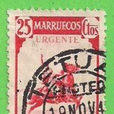 Sellos: EDIFIL 216 - MARRUECOS - CORREO URGENTE. (1940).. Lote 58394547