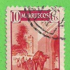 Briefmarken - EDIFIL 236 - MARRUECOS - PAISAJES - ALCAZARQUIVIR. (1941). - 58394824