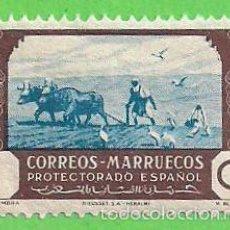 Sellos: EDIFIL 246 - MARRUECOS - AGRICULTURA - LA SIEMBRA. (1944).**. Lote 58405541