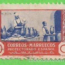 Sellos: EDIFIL 262 - MARRUECOS - ARTESANÍA - ALFAREROS. (1946).. Lote 58406023