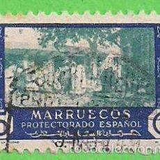 Sellos: EDIFIL 282 - MARRUECOS - COMERCIO - ZOCO DE LA CIUDAD. (1948).. Lote 58410487