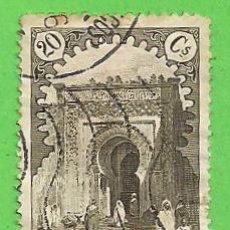 Sellos: EDIFIL 110 - MARRUECOS - PAISAJES Y MONUMENTOS.. Lote 58411197