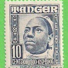 Sellos: EDIFIL 154 - TANGER - LOS PUEBLOS INDÍGENAS Y PAISAJES. (1948).. Lote 58412213