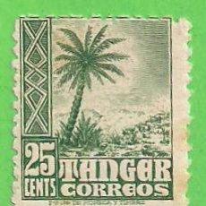 Sellos: EDIFIL 156 - TANGER - LOS PUEBLOS INDÍGENAS Y PAISAJES. (1948).. Lote 58412253