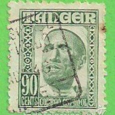 Sellos: EDIFIL 161 - TANGER - LOS PUEBLOS INDÍGENAS Y PAISAJES. (1948).. Lote 58412581