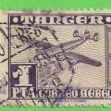 Sellos: EDIFIL 169 - TANGER - AVIONES - CORREO AÉREO. (1948).. Lote 58412852
