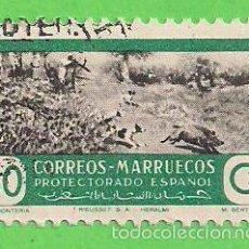 Sellos: EDIFIL 332 - MARRUECOS - CAZA Y PESCA - LA MONTERÍA. (1950).. Lote 58420327