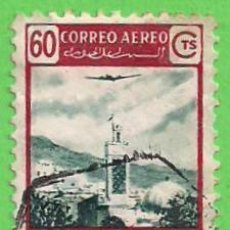 Sellos: EDIFIL 370 - MARRUECOS - PAISAJES Y VUELO - CORREO AÉREO.. Lote 58422076