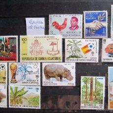 Sellos: 89 SELLOS NUEVOS + 8 HOJITAS SH REPUBLICA GUINEA ECUATORIAL // . Lote 58422265