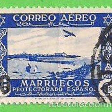 Sellos: EDIFIL 373 - MARRUECOS - PAISAJES - LARACHE - CORREO AÉREO. (1953). CON SOBRECARGA.. Lote 58423895
