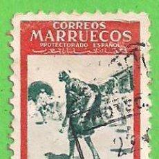 Sellos: EDIFIL 385 - MARRUECOS - 25 ANIVERSARIO DEL 1º SELLO MARROQUI - AGUADOR. (1953).. Lote 58423990