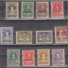 Sellos: X 179/90 PRO CRUZ ROJA 1926. Lote 58435518