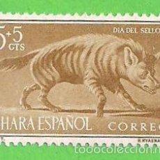Sellos: EDIFIL 143 - SÁHARA - DÍA DEL SELLO - HIENA RAYADA. (1957).** NUEVO SIN FIJASELLOS.. Lote 58451777