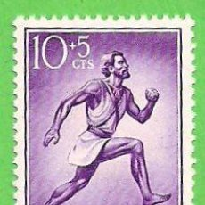 Sellos: EDIFIL 113 - SÁHARA - PRO INFANCIA - DEPORTES - CARRERA. (1954).** NUEVO SIN FIJASELLOS.. Lote 58471917