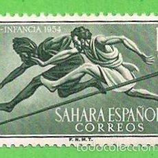 Sellos: EDIFIL 114 - SÁHARA - PRO INFANCIA - DEPORTES - CARRERA DE OBSTÁCULOS. (1954).* NUEVO CON SEÑAL.. Lote 58472281