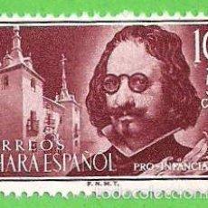 Sellos: EDIFIL 172 - SÁHARA - PRO INFANCIA - FRANCISCO DE QUEVEDO Y VILLEGAS. (1960).** NUEVO SIN FIJASELLOS. Lote 58472585