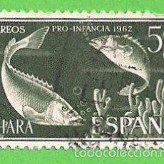 Sellos: EDIFIL 210 - SÁHARA - PRO INFANCIA - PECES - MERO. (1962). Lote 58484019
