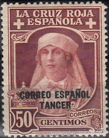 EDIFIL 32 SIN FIJASELLOS. PRO CRUZ ROJA ESPAÑOLA 1926. HABILITADOS. (Sellos - España - Colonias Españolas y Dependencias - África - Tanger)