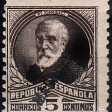 Sellos: EDIFIL 72 CON FIJASELLOS. SELLOS DE ESPAÑA 1933-1938. HABILITADOS.. Lote 58487685