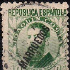 Sellos: EDIFIL 73 USADO. SELLOS DE ESPAÑA 1933-1938. HABILITADOS.. Lote 139165806