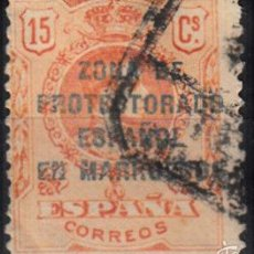 Sellos: EDIFIL 61 USADO. ALFONSO XIII 1916-1920. HABILITADOS.. Lote 122874276