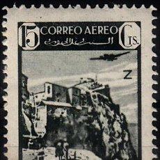 Selos: EDIFIL 243 NUEVO CON FIJASELLOS. PAISAJES Y AVIÓN EN VUELO 1942.. Lote 139166040