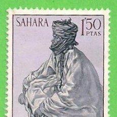Sellos: EDIFIL 298 - SÁHARA - TIPOS INDÍGENAS - PINTURAS DE LA PROMOCIÓN DEL TURISMO EN EL SÁHARA. (1972).. Lote 58488961