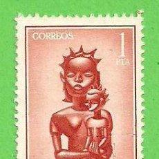 Sellos: EDIFIL 36 - RÍO MUNI - AYUDA A SEVILLA - MADRE E HIJO. (1963).. Lote 58489190