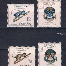 Sellos: ANIMALES SALVAJES DE ÁFRICA. AÑO 1966. Lote 236905085