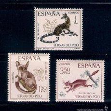 Sellos: ANIMALES SALVAJES DE ÁFRICA. AÑO 1967. Lote 236905590